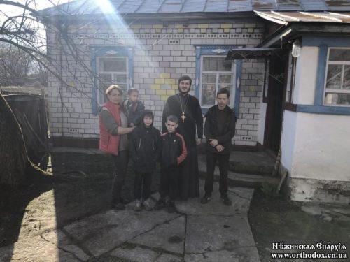 Ніжинська єпархія придбала будинок для багатодітної родини