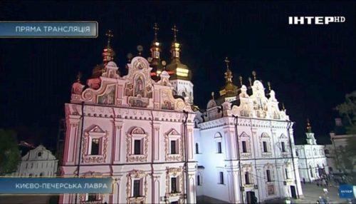 7 мільйонів глядачів слідкували за головними Великодніми подіями он-лайн завдяки «Інтеру» (відео)