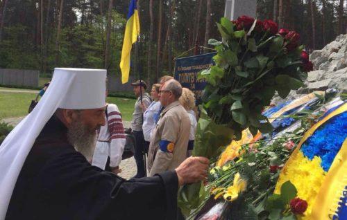В епархиях Украинской Православной Церкви вознесут молитвы о жертвах политических репрессий 1937-1938 годов