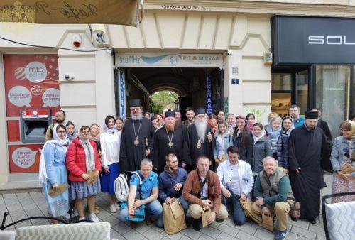 Группа паломников УПЦ посетила Бачскую епархию Сербской Православной Церкви