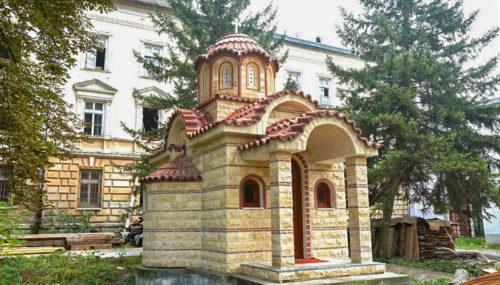 У Львівській єпархії стартує духовно-просвітницький проект задля збереження сімейних цінностей