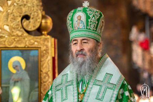 Святіший Патріарх Кирил привітав Блаженнішого Митрополита Онуфрія з 50-річчям служіння у священному сані