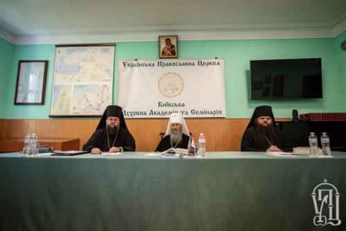 Під головуванням Предстоятеля відбулось останнє в цьому навчальному році засідання Вченої ради КДАіС
