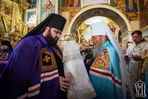 Слово на вручення жезла єпископу Костянтинівському Паїсію