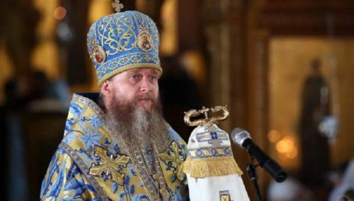 Призначено тимчасово керуючого Луганською єпархією Української Православної Церкви