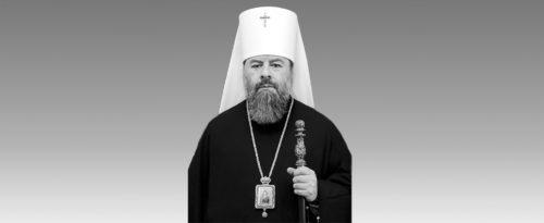 Відійшов до Господа митрополит Луганський і Алчевський Митрофан (Юрчук)