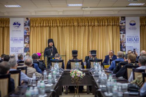 Єпископ Баришівський Віктор взяв участь в урочистостях з нагоди 30-річчя заснування Українського Біблійного Товариства