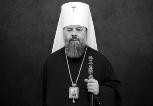 Предстоятель Польської Церкви висловив співчуття з приводу кончини митрополита Луганського і Алчевського Митрофана