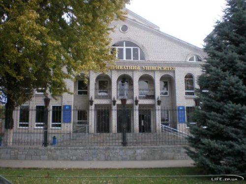 Класичний приватний університет оголошує прийом до магістратури за спеціальністю «Богослов'я»