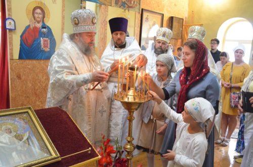 У Криворізькій єпархії освячено Свято-Покровський храм