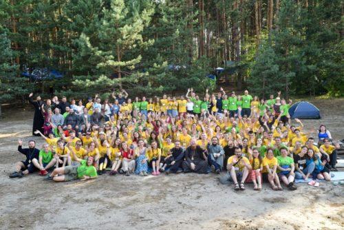 На Київщині відбувся Всеукраїнський православний молодіжний фестиваль «Ортофест»