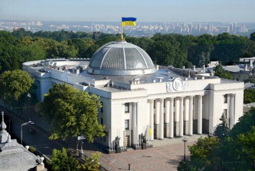 У Верховній Раді зареєстровано законопроект №5835 щодо скасування дискримінаційних законів, направлених проти УПЦ
