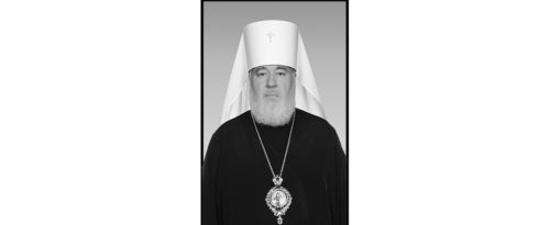 Спочив у Бозі митрополит Рівненський і Острозький Варфоломій