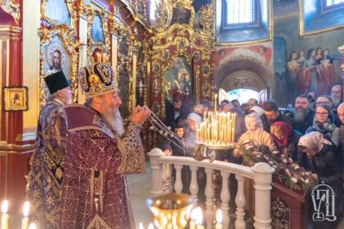 Блаженніший Митрополит Онуфрій очолив престольне свято Хрестовоздвиженського храму у Києво-Печерській лаврі