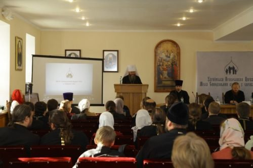 29 вересня у Києві відбудеться Х Всеукраїнська конференція керівників єпархіальних відділів УПЦ у справах сім'ї