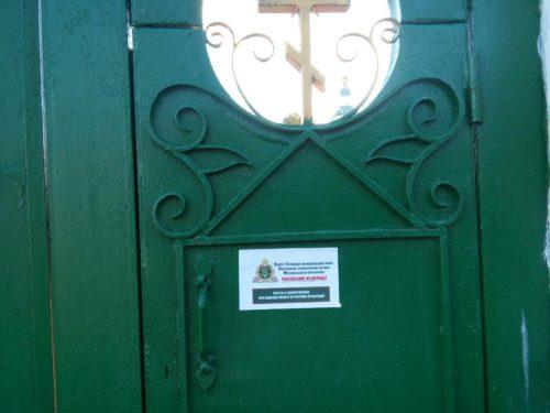 У Чернігівській єпархії заявили про сплановану провокацію проти Української Православної Церкви