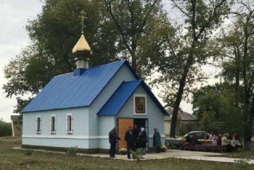 У Кам'янській єпархії в селі Могилів митрополит Володимир освятив храм