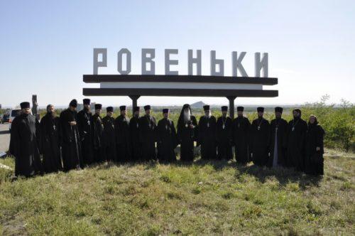 У Ровеньківській єпархії зустріли нового керуючого єпархією архієпископа Аркадія
