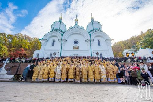 Блаженніший Митрополит Онуфрій очолив урочистості з нагоди 30-річчя Донецької єпархії у Святогірській лаврі (+відео)